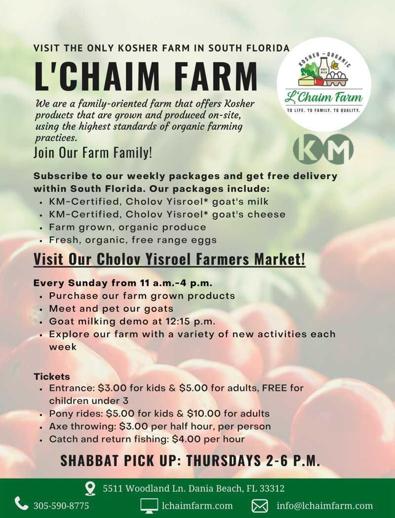 lchaim farm